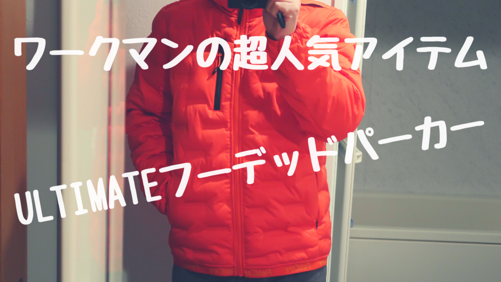 f:id:hiro-maki:20181211200603p:plain