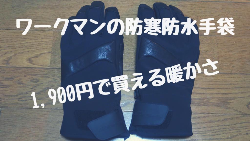 f:id:hiro-maki:20181211213621p:plain