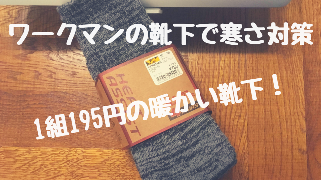 f:id:hiro-maki:20181211224943p:plain