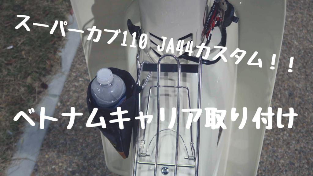 f:id:hiro-maki:20181218204628p:plain
