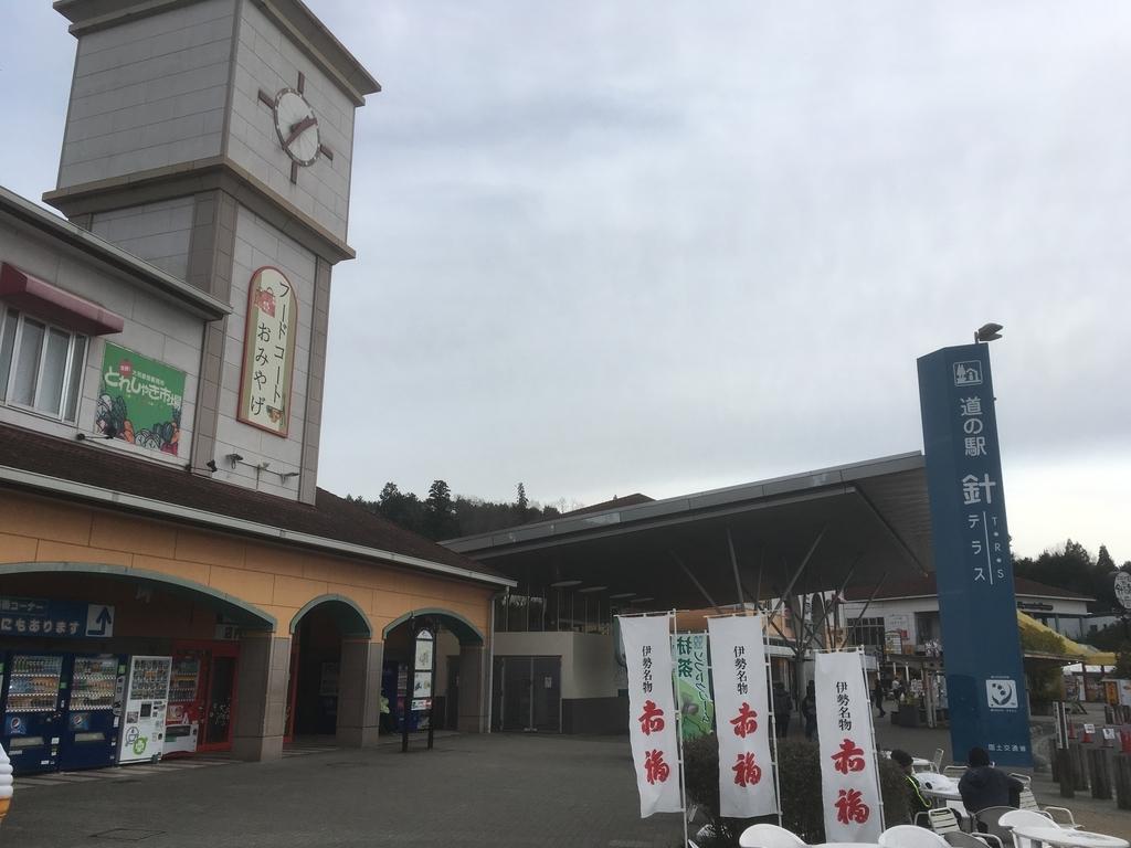 f:id:hiro-maki:20181226192726j:plain