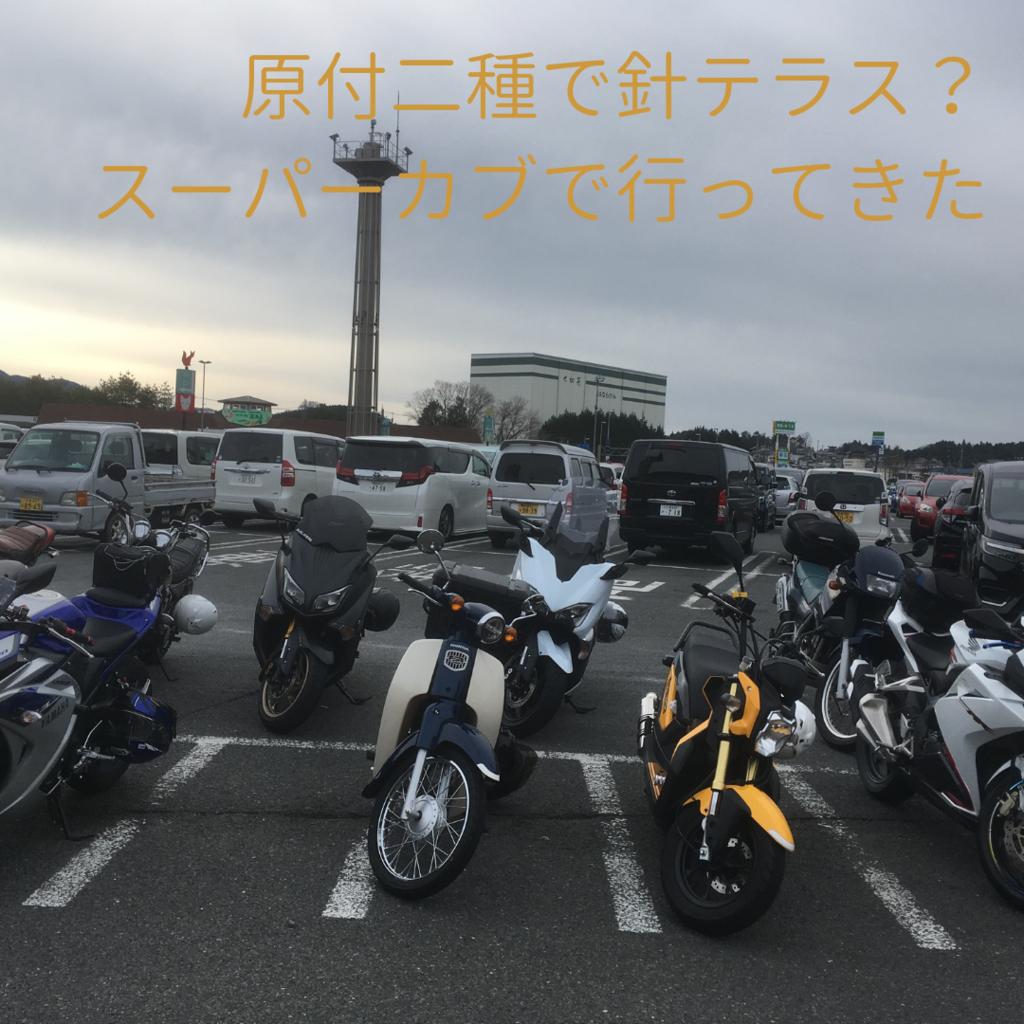 f:id:hiro-maki:20181226194554p:plain