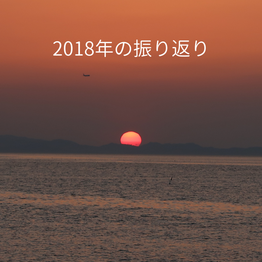 f:id:hiro-maki:20181230193834p:plain