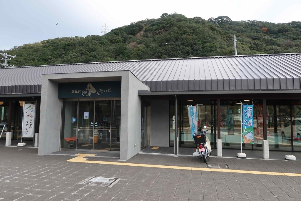 f:id:hiro-maki:20190109221937j:plain