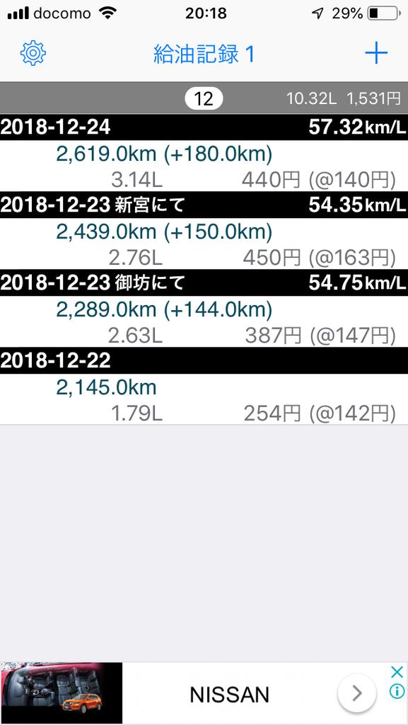 f:id:hiro-maki:20190110201836p:plain