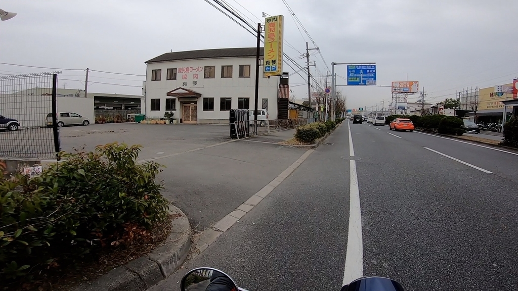 f:id:hiro-maki:20190117204858j:plain
