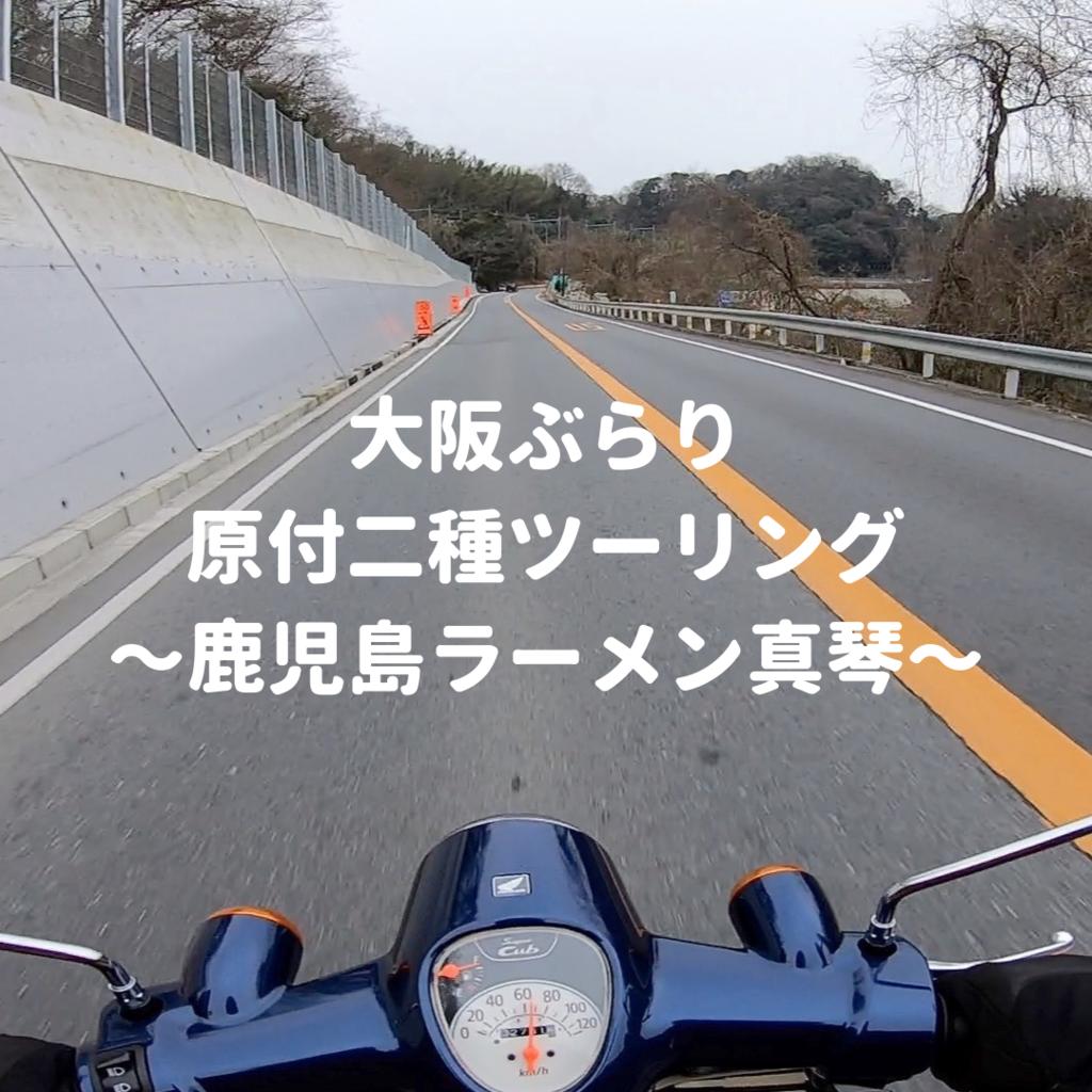 f:id:hiro-maki:20190117205408p:plain