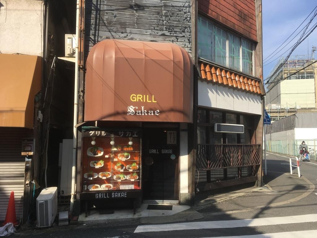 f:id:hiro-maki:20190120212536j:plain