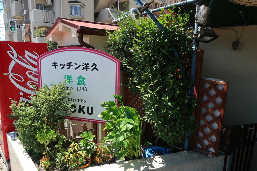 f:id:hiro-maki:20190120220121j:plain