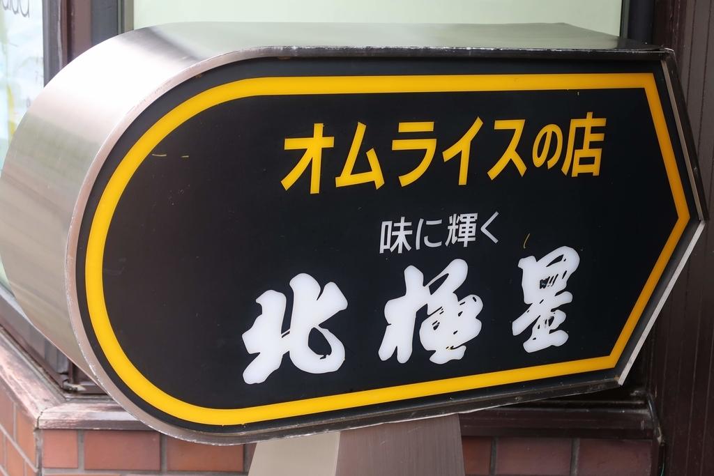 f:id:hiro-maki:20190120220716j:plain