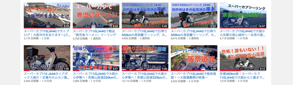 f:id:hiro-maki:20190122212019p:plain