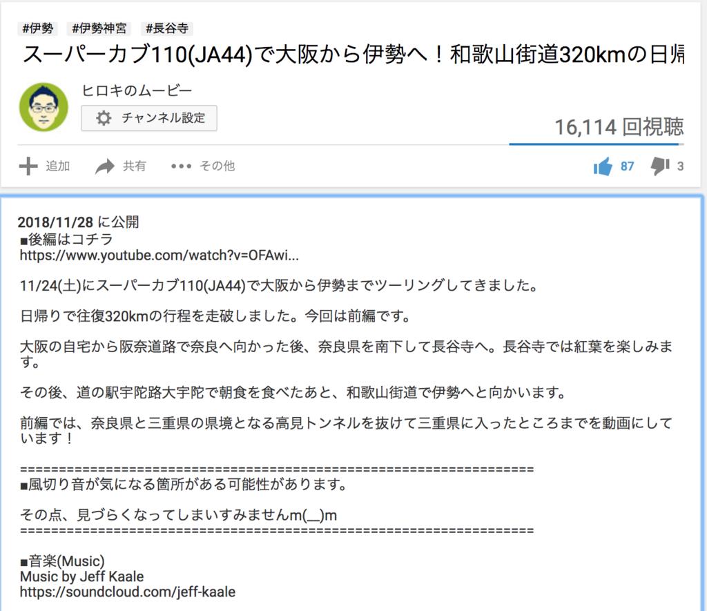 f:id:hiro-maki:20190122212112p:plain