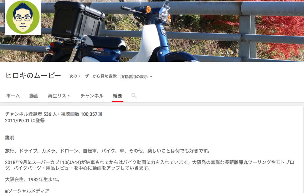 f:id:hiro-maki:20190122212333p:plain