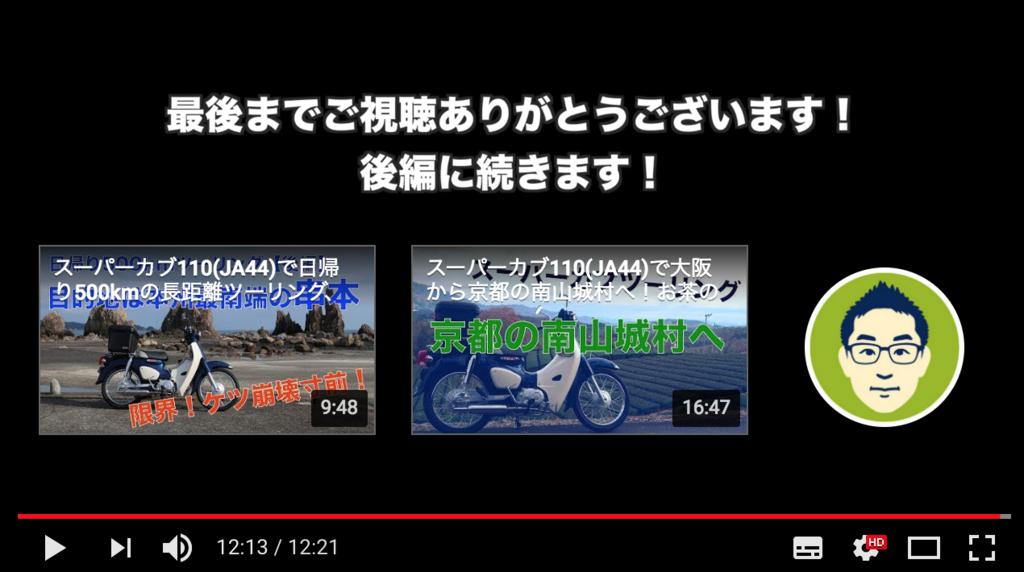 f:id:hiro-maki:20190122212426p:plain