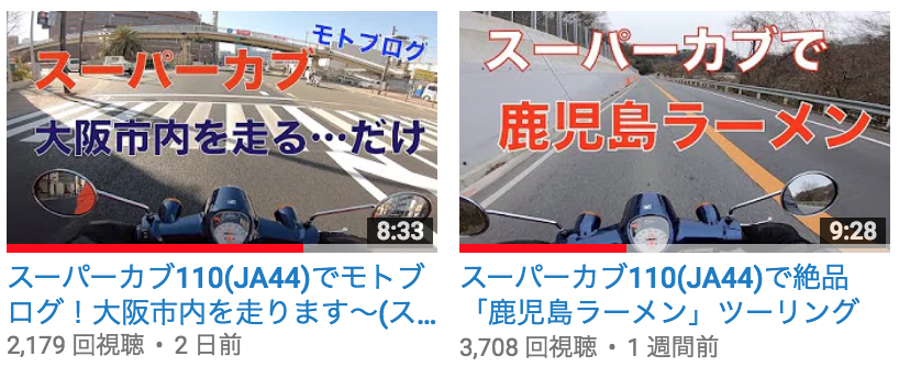 f:id:hiro-maki:20190122212508p:plain