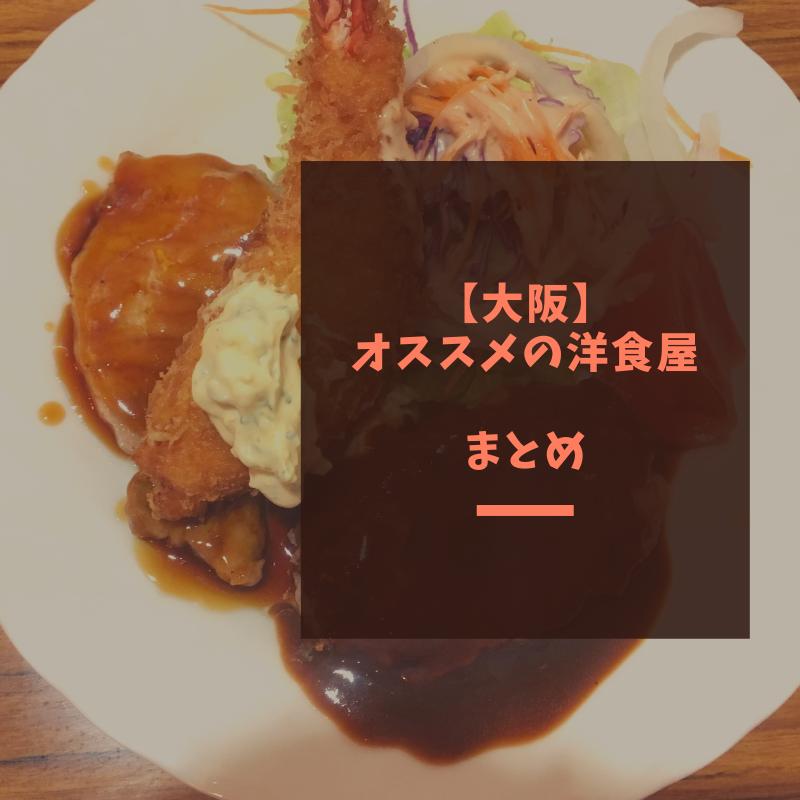 f:id:hiro-maki:20190128201156p:plain