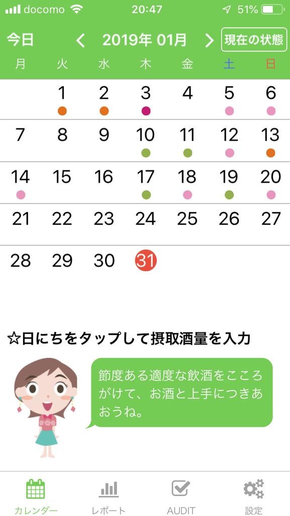 f:id:hiro-maki:20190131204851p:plain