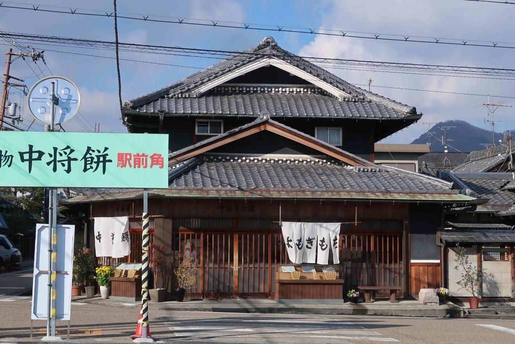 f:id:hiro-maki:20190211222027j:plain