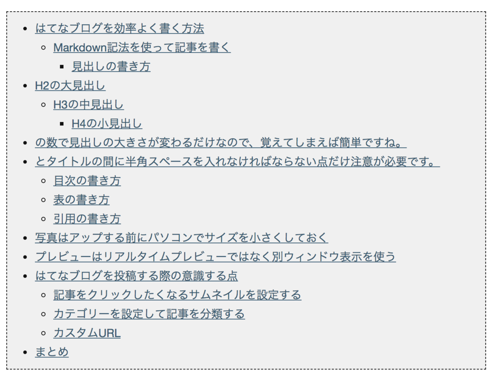 f:id:hiro-maki:20190212185034p:plain