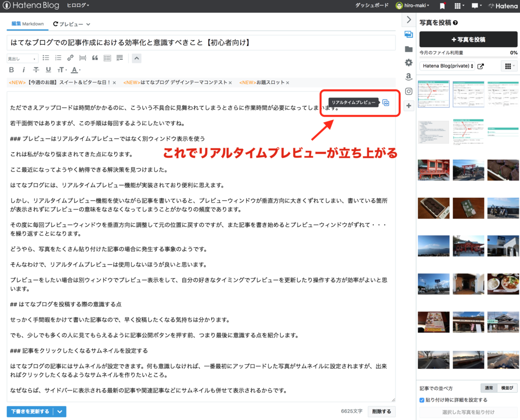 f:id:hiro-maki:20190212190009p:plain