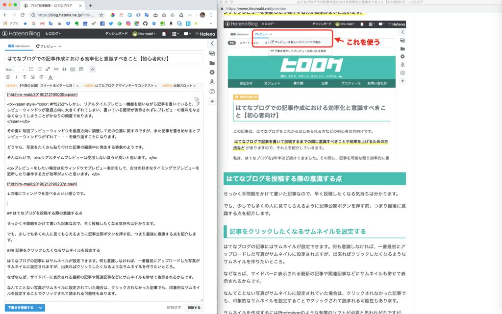 f:id:hiro-maki:20190212190422p:plain