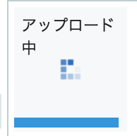 f:id:hiro-maki:20190212194158p:plain
