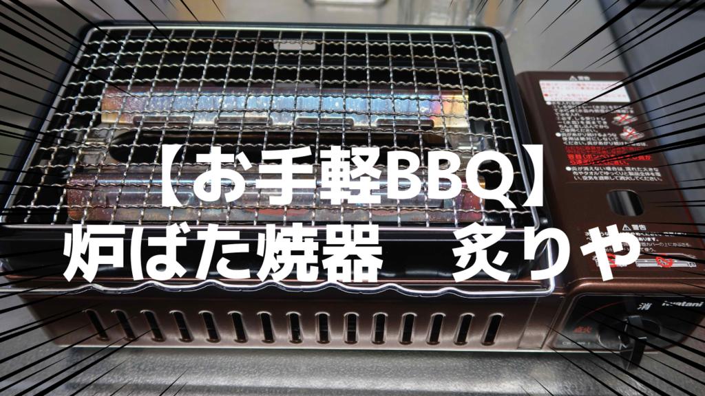 f:id:hiro-maki:20190213191819p:plain