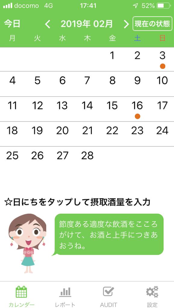 f:id:hiro-maki:20190301174249p:image