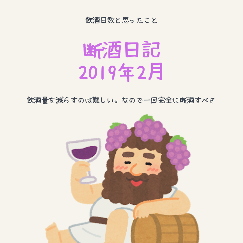 f:id:hiro-maki:20190301233308p:plain