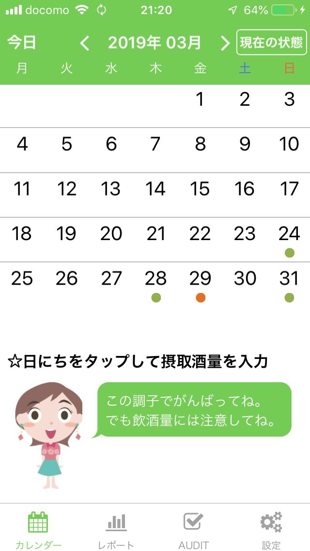 f:id:hiro-maki:20190402212115p:plain