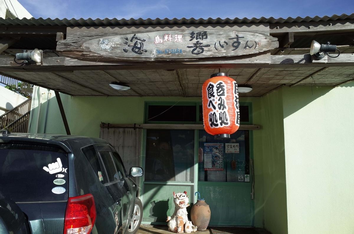 f:id:hiro-maki:20190814231801j:plain