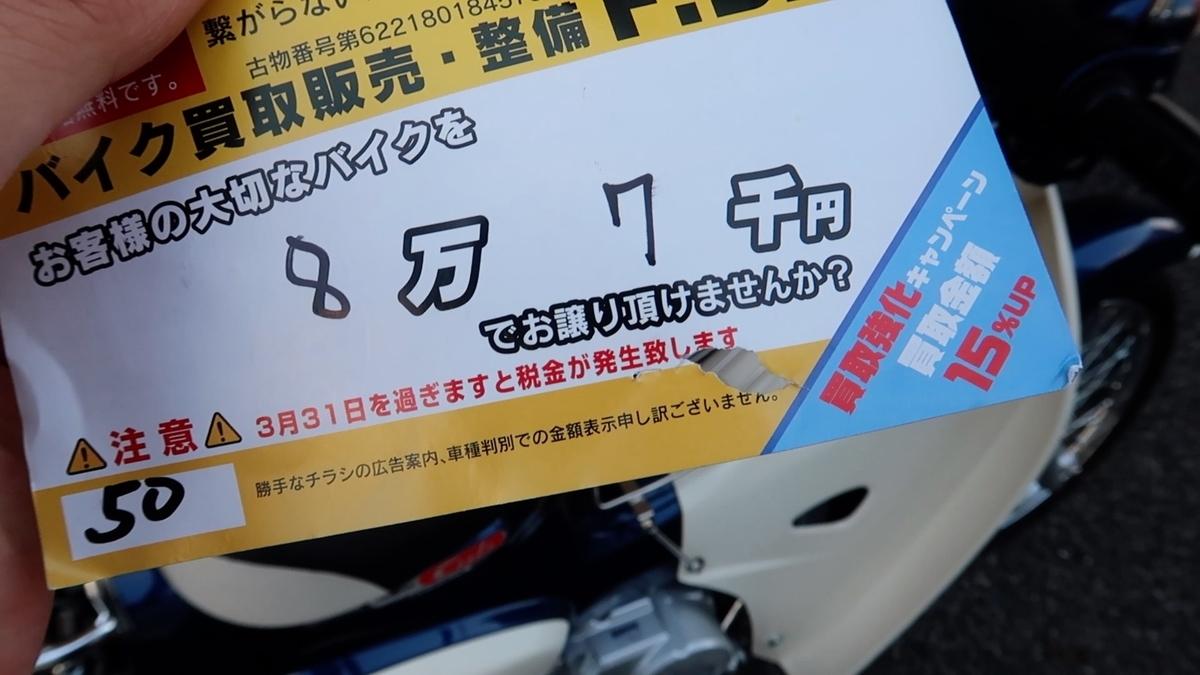 f:id:hiro-maki:20190823221752j:plain