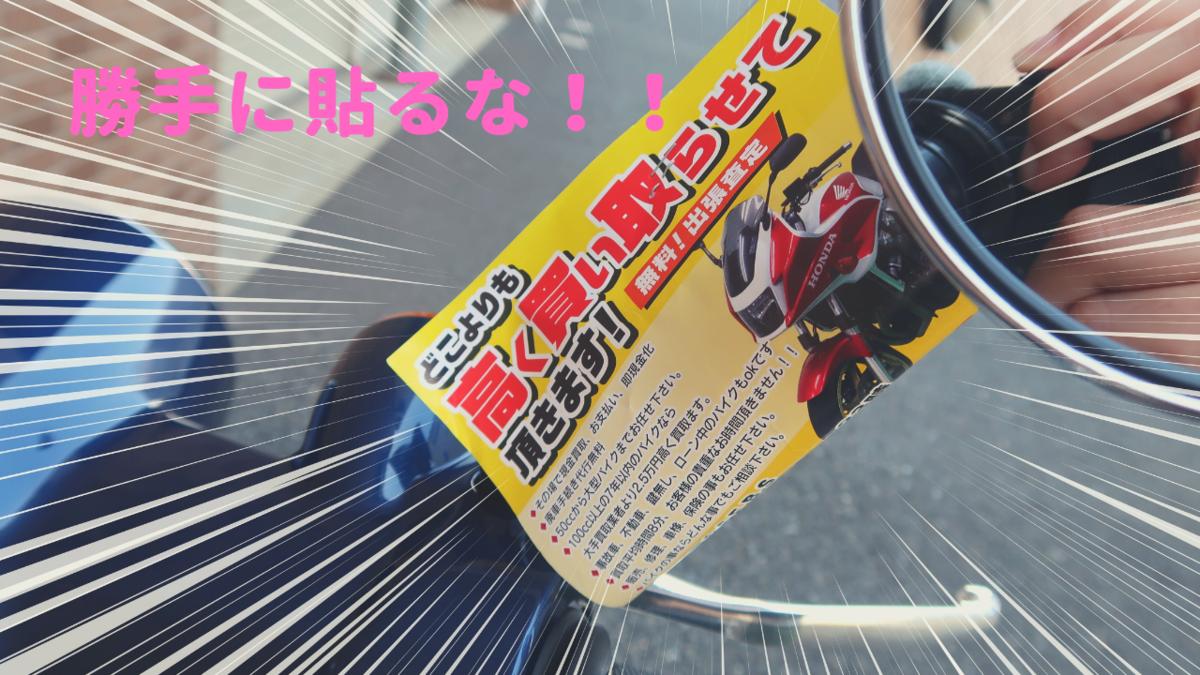 f:id:hiro-maki:20190827223259p:plain