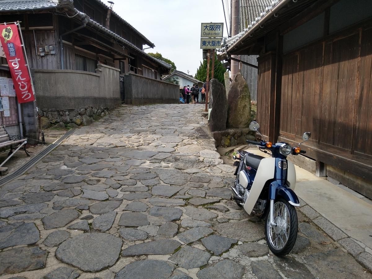 f:id:hiro-maki:20200116223854j:plain