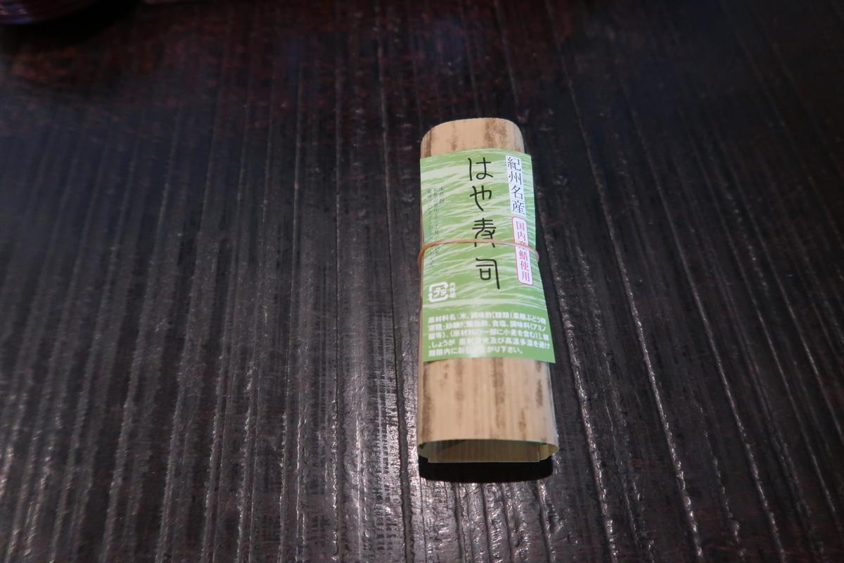f:id:hiro-maki:20200120210615j:plain