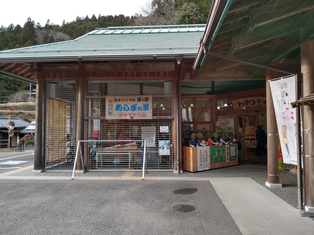 f:id:hiro-maki:20200120211345j:plain
