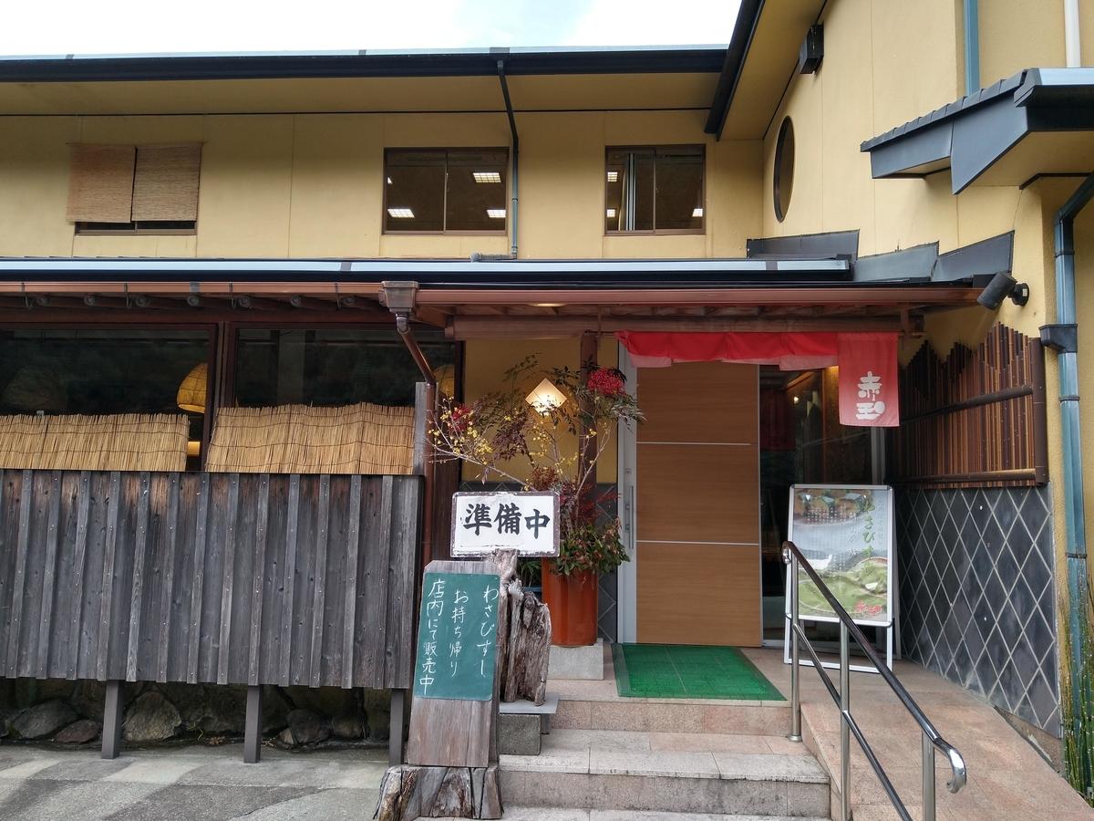 f:id:hiro-maki:20200120211616j:plain