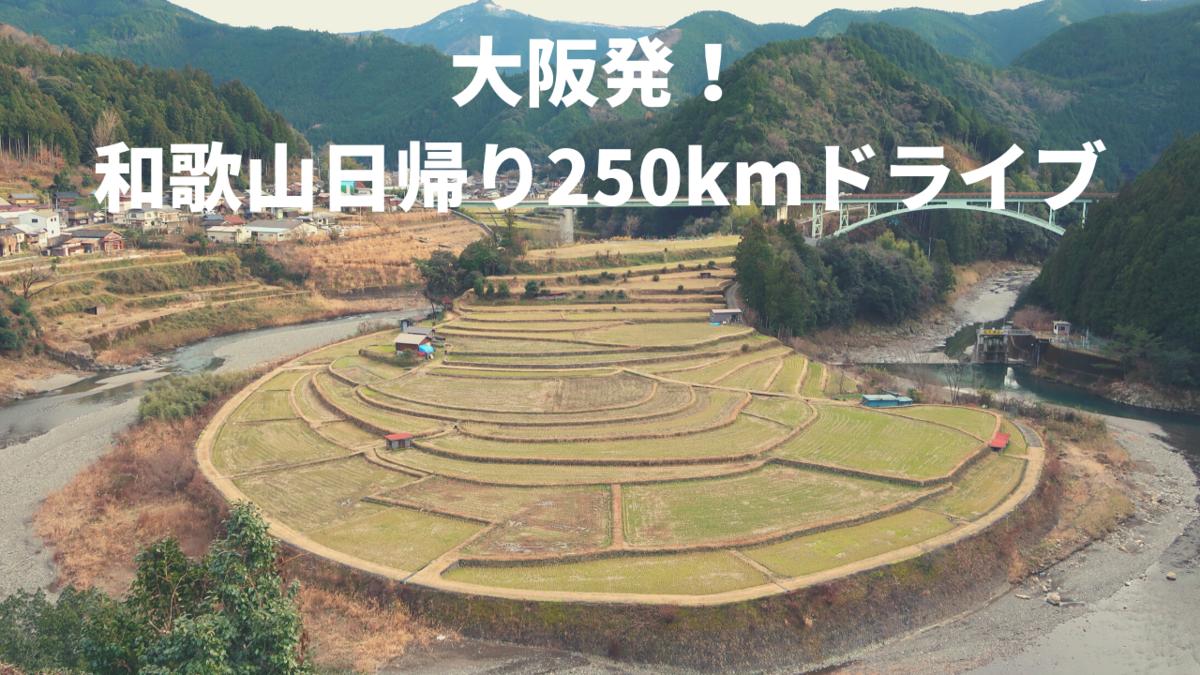 f:id:hiro-maki:20200120211957p:plain