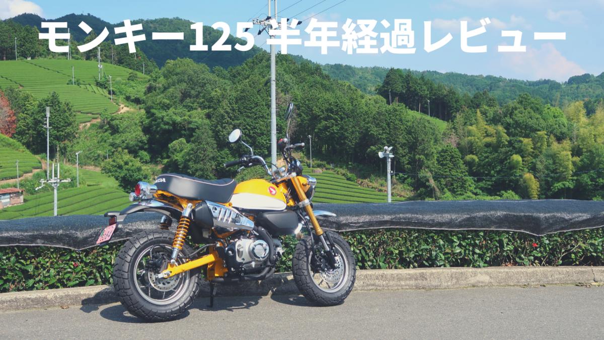 f:id:hiro-maki:20200121214948p:plain