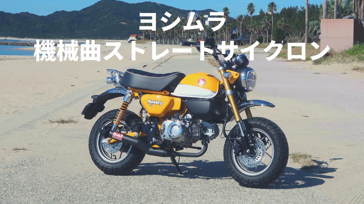 f:id:hiro-maki:20200305215010p:plain