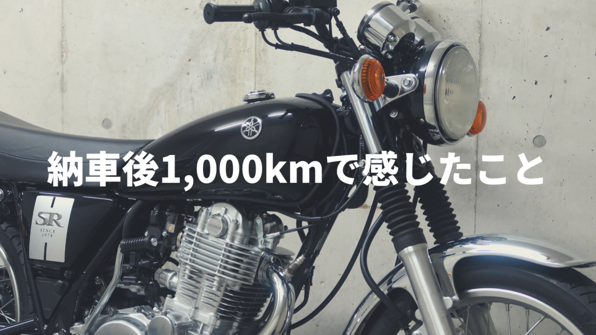 f:id:hiro-maki:20200603203442p:plain
