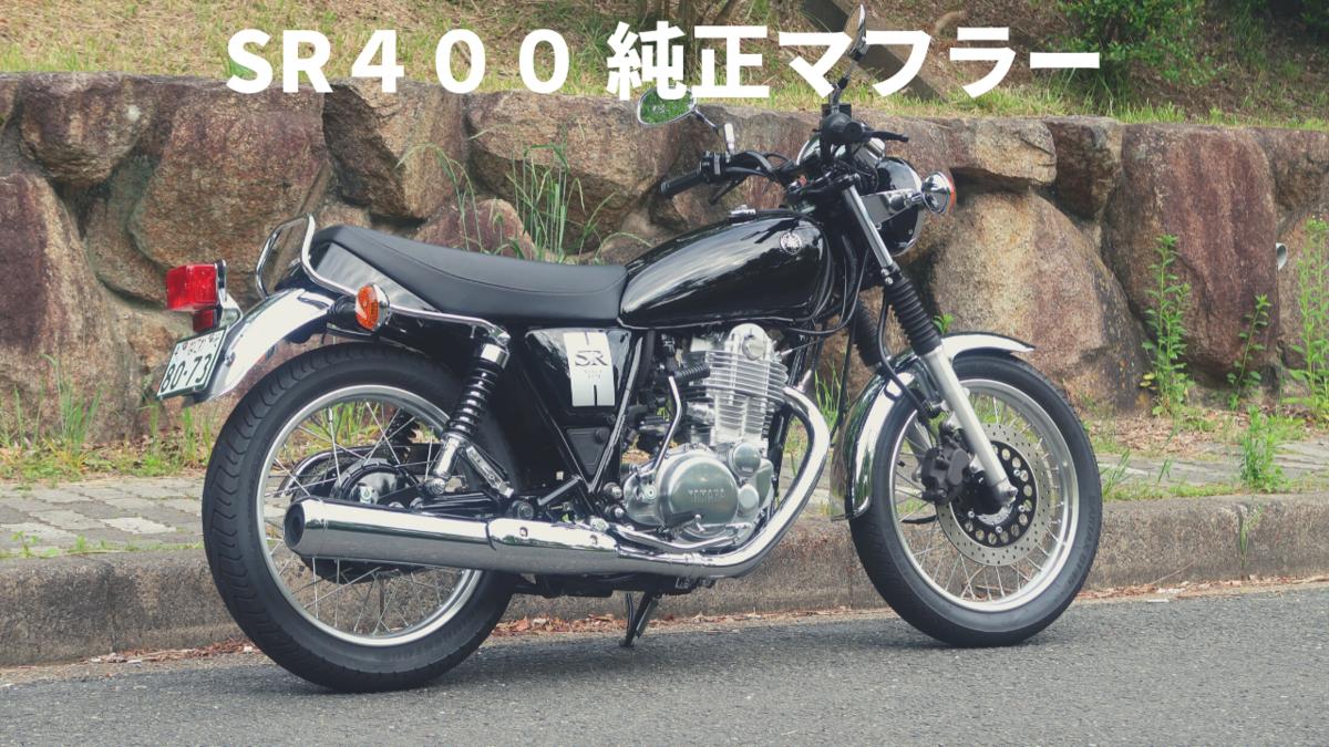 f:id:hiro-maki:20200604222451p:plain