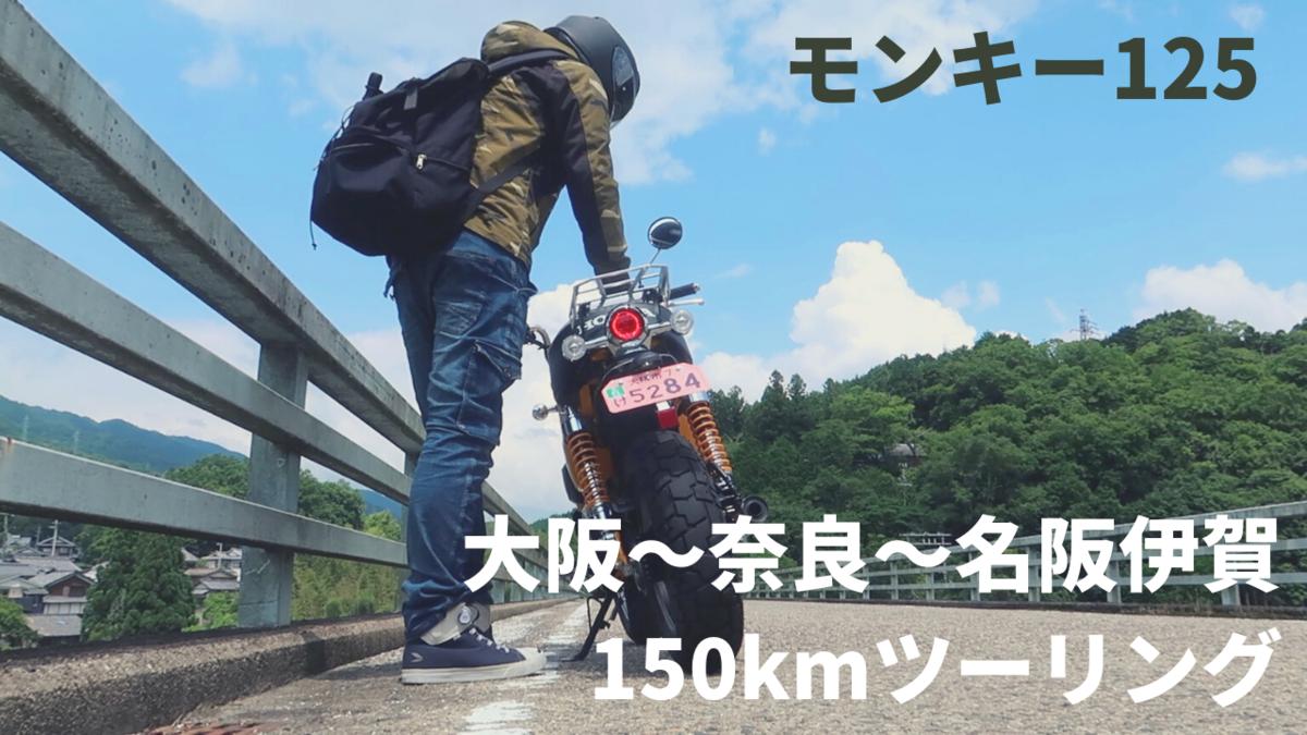 f:id:hiro-maki:20200706211748p:plain