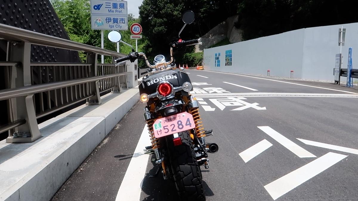 f:id:hiro-maki:20200706211831j:plain
