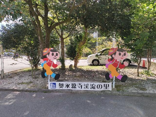 f:id:hiro-maki:20211024230626j:image