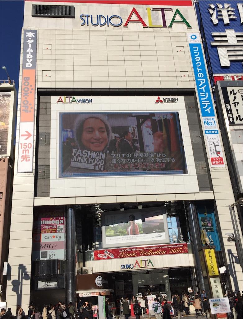 f:id:hiro-ok:20160718082543j:image