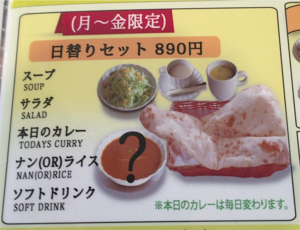 f:id:hiro-ok:20160820195330j:image