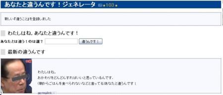 20080909102004