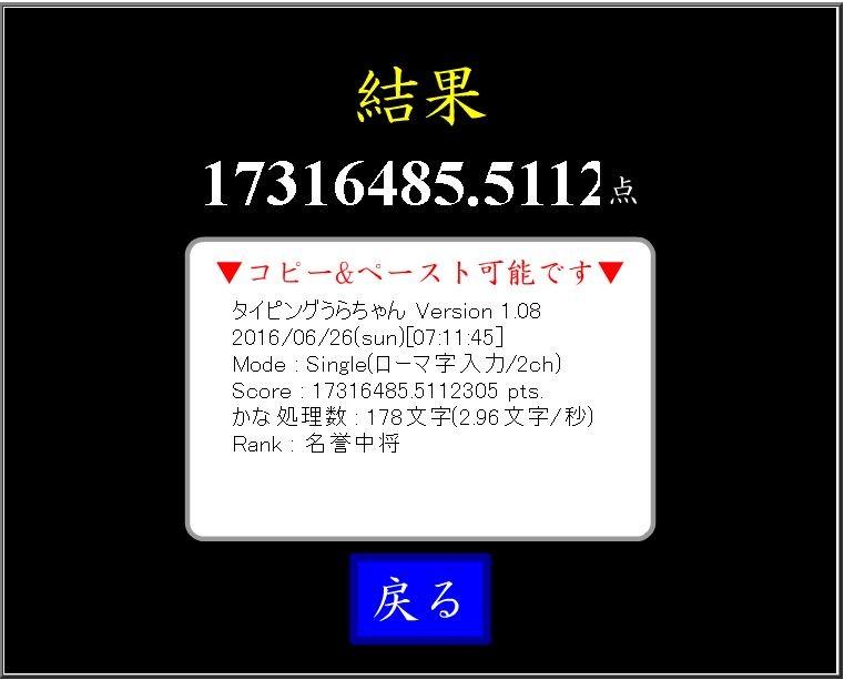 f:id:hiro-okawari:20160626071226j:plain