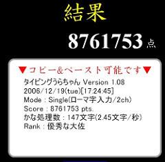 f:id:hiro-okawari:20160626073947j:plain